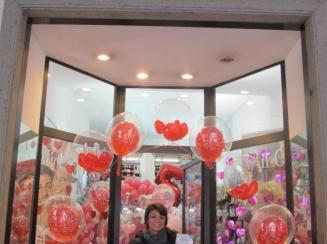 Balloon Express Sant'Agnello
